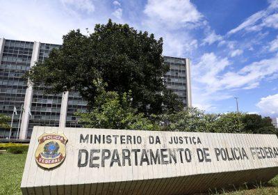 Cerca de 320 mil participam de concurso público para a Polícia Federal