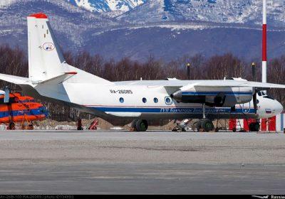Avião com 28 passageiros cai no extremo leste da Rússia
